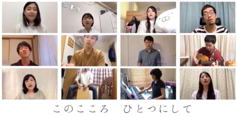 『One Voice−ワンボイスー』青葉台キリスト教会ユースグループ